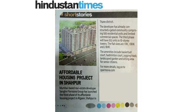 Affordable Housing Project in Shahpur