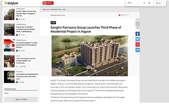 3rd phase launch of the project at Atgaon, Shahpur